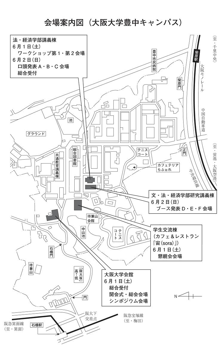 2013春季学会会場案内図