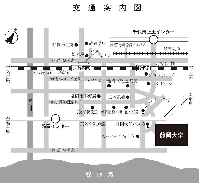2013秋季会場周辺案内図
