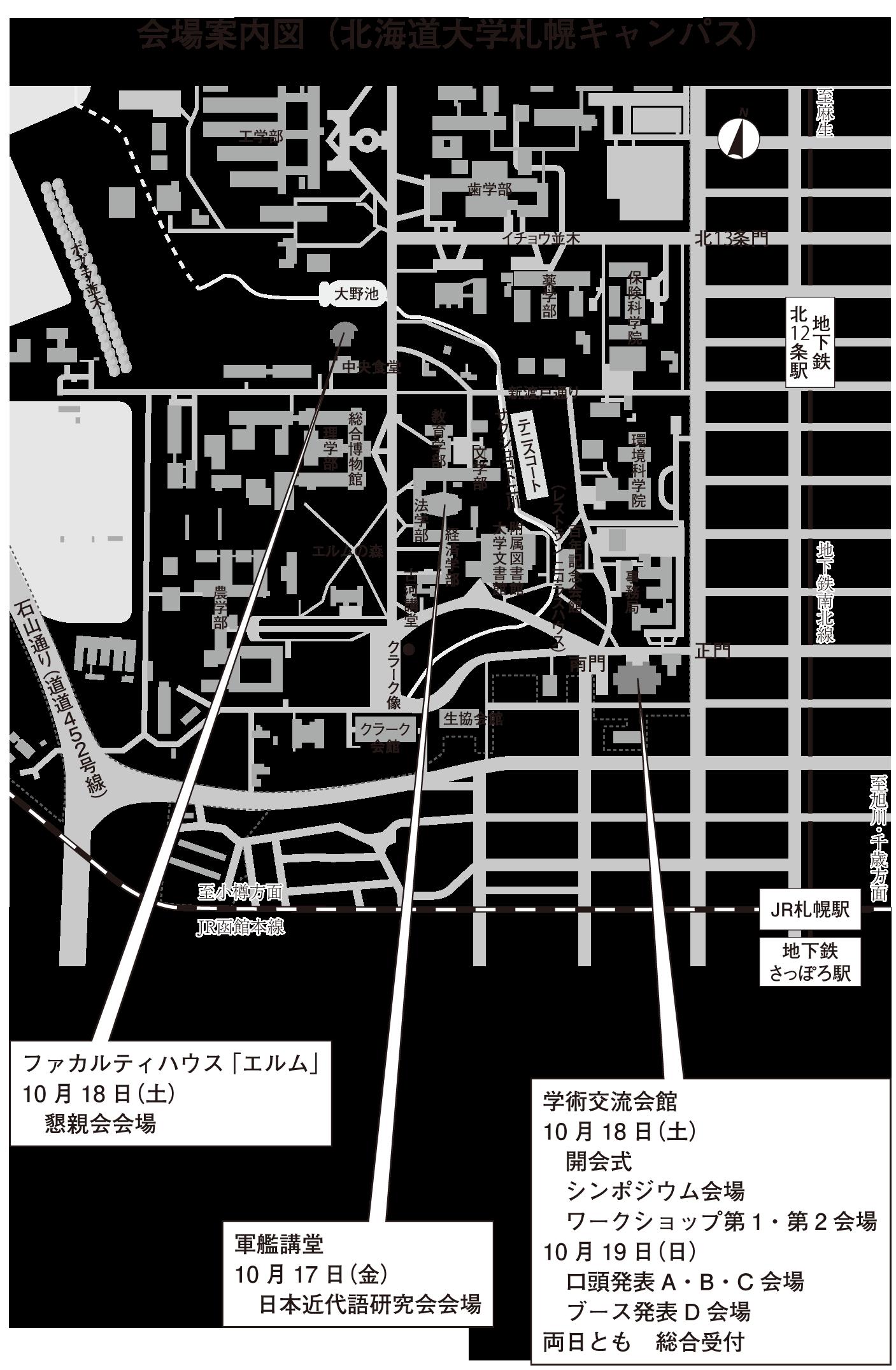2014秋季会場案内図