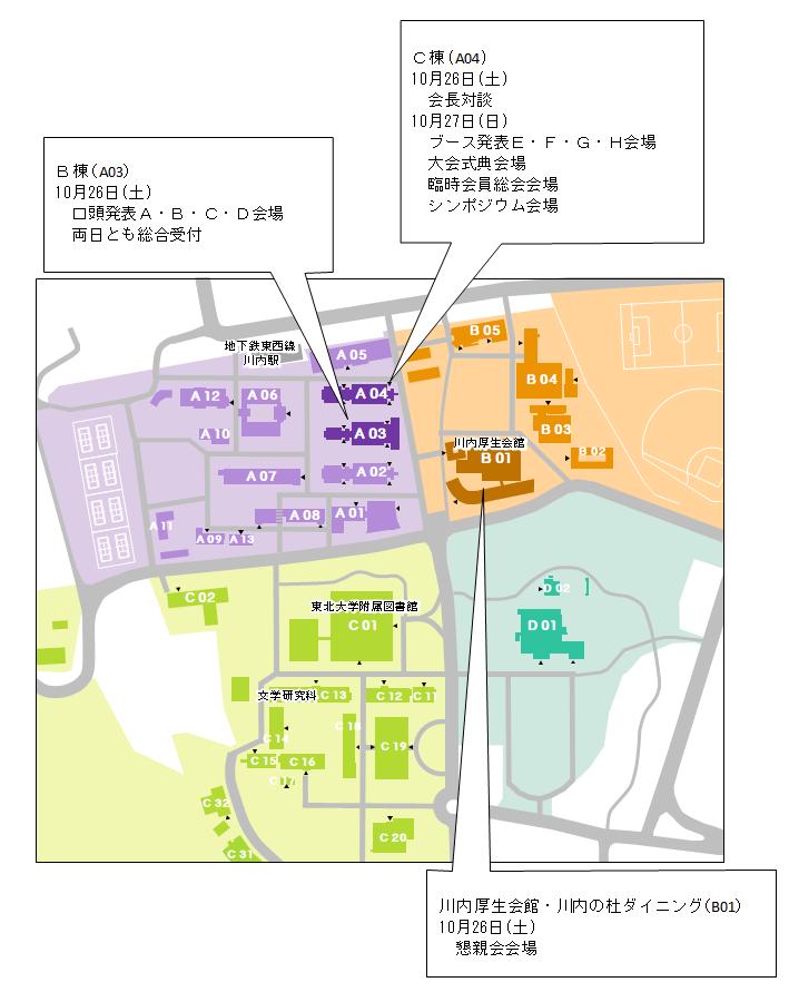 日本語学会2019年度秋季大会(東北大学)への交通案内   日本語 ...